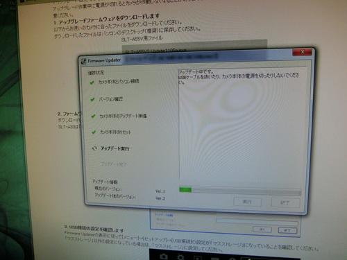 a0002177_20564357.jpg