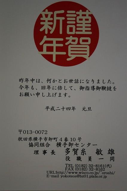 f0141477_15183064.jpg