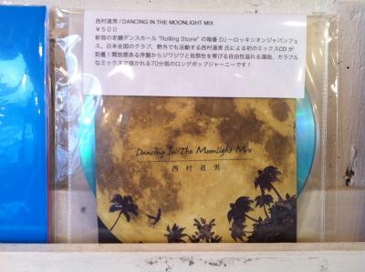 下北沢 City Country CityにてMIX CD 『dancing in the moonlight mix』の取り扱い開始!_e0153779_22424553.jpg