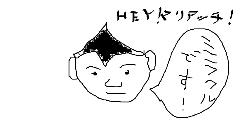 d0226187_541027.jpg