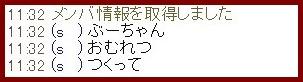 b0096491_1201782.jpg