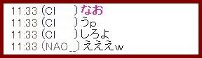 b0096491_1202648.jpg