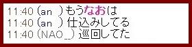 b0096491_1202934.jpg