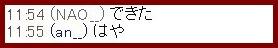 b0096491_1203154.jpg