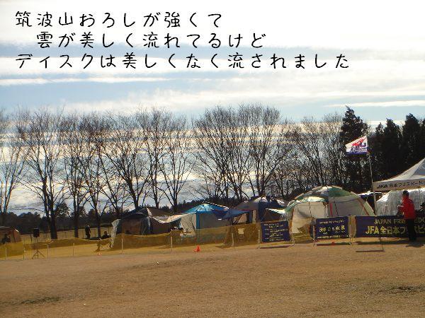 b0101991_1311342.jpg