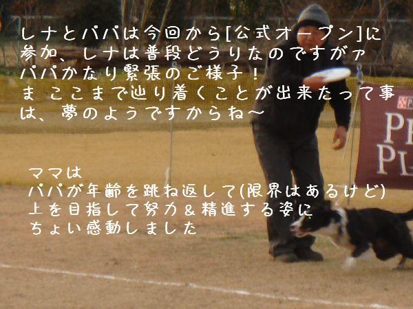 b0101991_1313062.jpg
