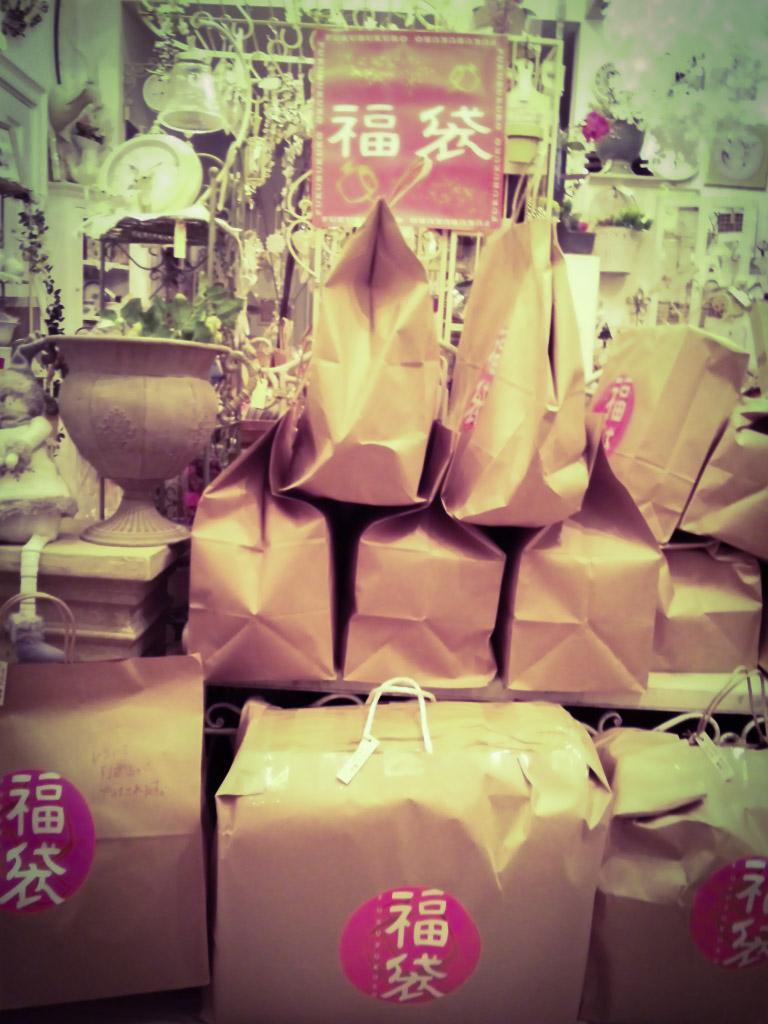 2012年福袋〜♪_f0134191_349892.jpg