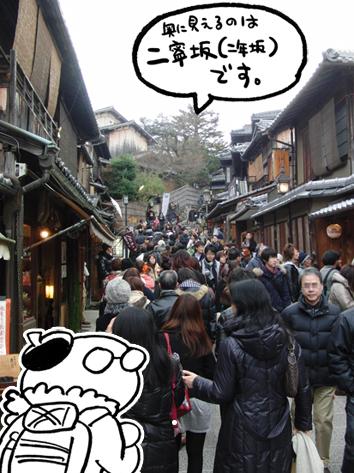 初詣と福袋2012_e0022403_112437.jpg