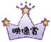 b0020911_046172.jpg