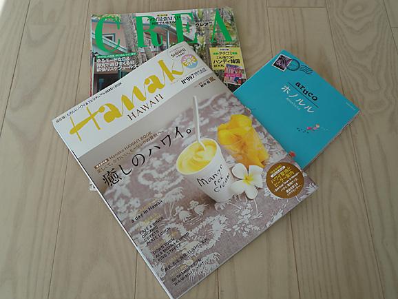 Uchi cafe sweetsの新作_e0230011_1734654.jpg