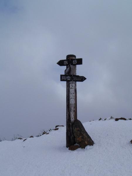 お正月登山 南八ヶ岳縦走-阿弥陀岳へ_c0177814_23324979.jpg