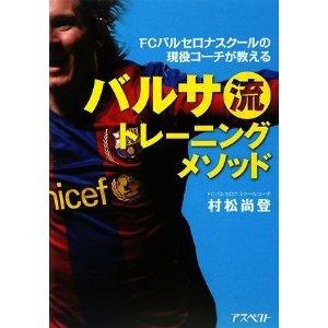 A Happy New Messi: メッシ4年連続バロンドール!【最も幸福な人とは最も多くの人に幸福をもたらす人】_e0171614_138891.jpg