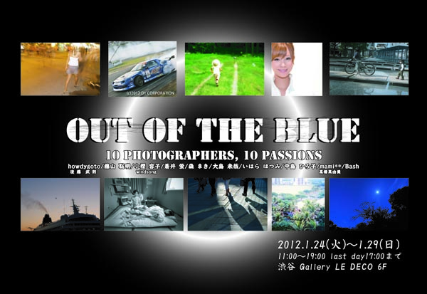 Out of the Blue_a0059621_22335037.jpg