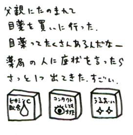 c0026926_192354.jpg