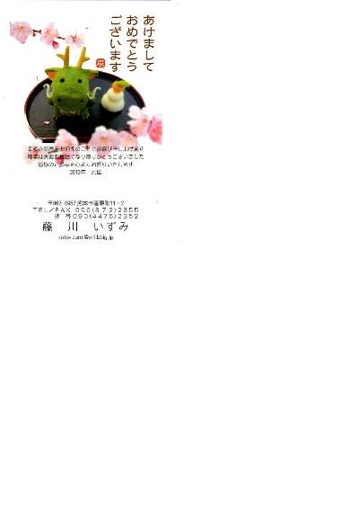 c0085539_4534944.jpg