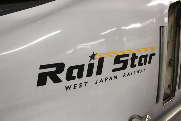 山陽新幹線_d0202264_612685.jpg