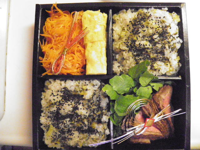 高菜のおこわ_e0159969_19251922.jpg