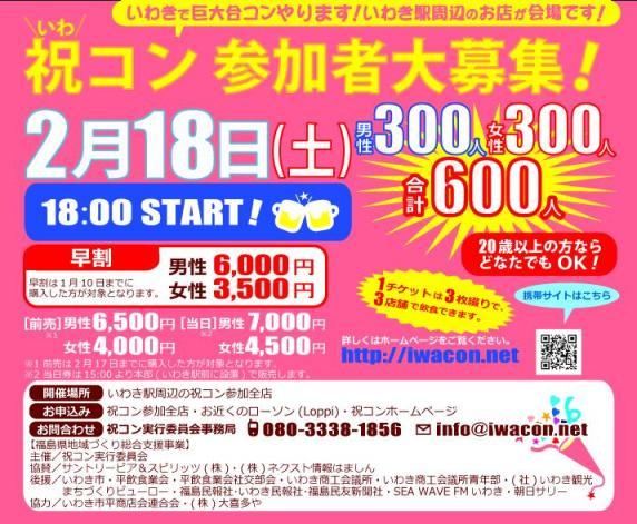 2012年これからのLIVE予定@いわきBarQUEEN_d0115919_1452667.jpg