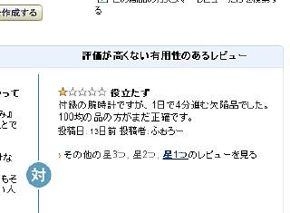 b0058120_338050.jpg