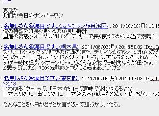 b0058120_3382517.jpg
