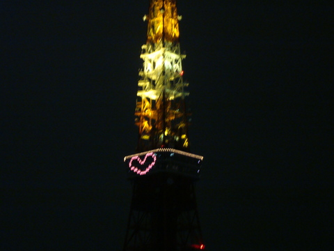 Happy New Year 2012_f0028323_17302024.jpg