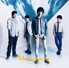 2012年大注目の新人バンドHemenway(ヘメンウェイ)、新ナルトED曲配信スタート!_e0025035_136989.jpg