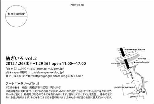 b0165744_22104323.jpg