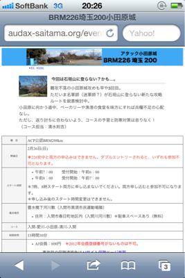 b0136045_805045.jpg