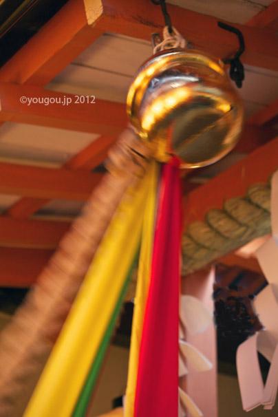初ゑびす Ebisu festival at Nara old town._e0245846_11571499.jpg