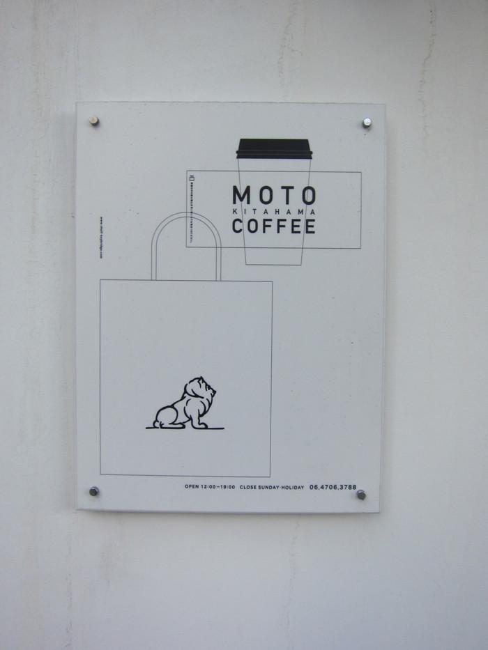 MOTO COFFEE_e0232054_22162147.jpg