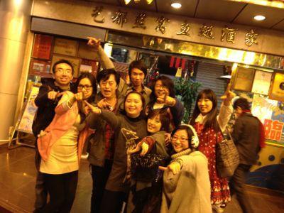 続ペタコin広州_e0163255_108441.jpg