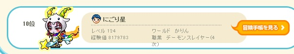 d0240665_201279.jpg