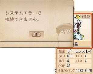 d0240665_203754100.jpg