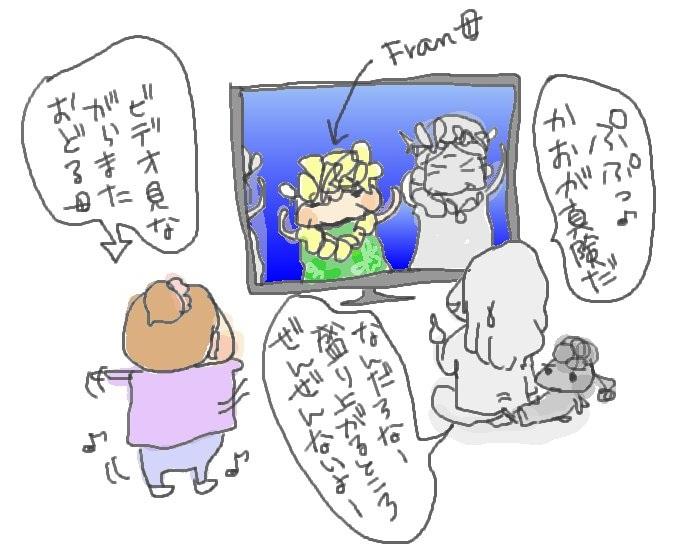 f0096569_712059.jpg