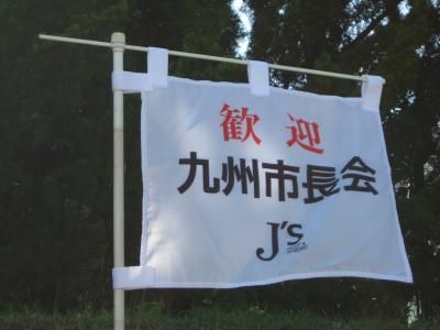 日南市内のホテルを飫肥杉化_f0138874_1615820.jpg