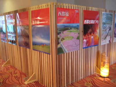 日南市内のホテルを飫肥杉化_f0138874_1661257.jpg