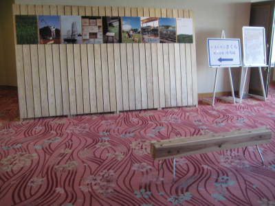 日南市内のホテルを飫肥杉化_f0138874_1662484.jpg