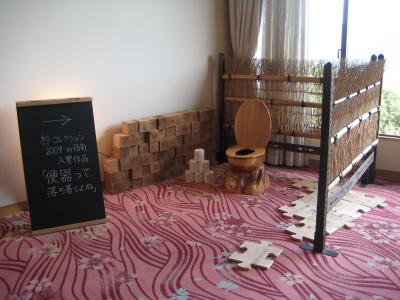 日南市内のホテルを飫肥杉化_f0138874_167554.jpg