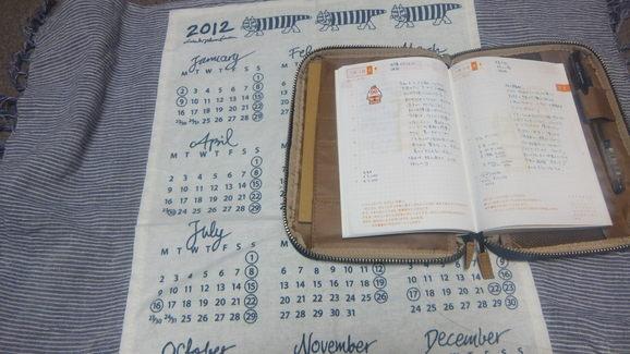 あけましておめでとうございます☆2012~ほぼ日手帳_d0193278_184655.jpg