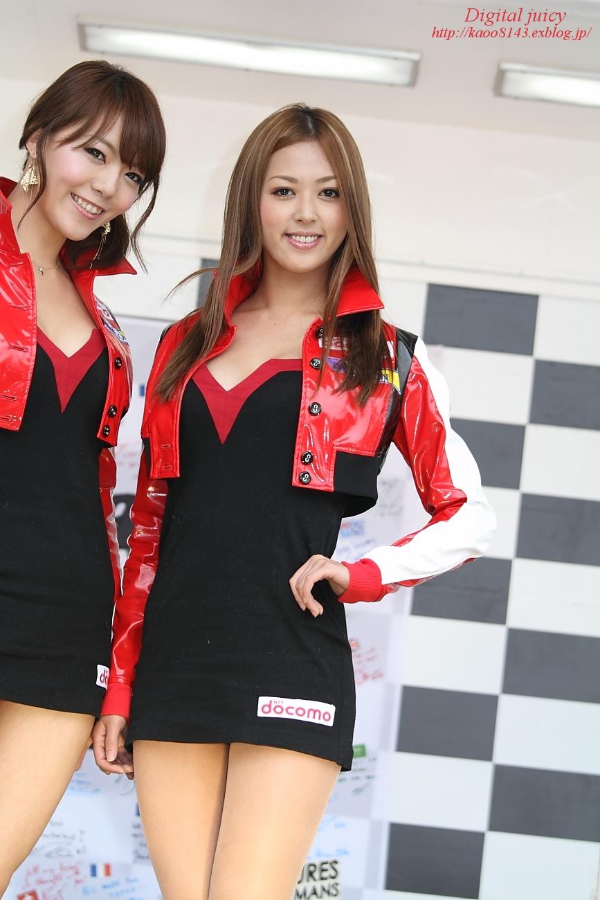 岡田ゆいな さん(DOCOMO TEAM DANDELION RACING サーキットレディ)_c0216181_115582.jpg