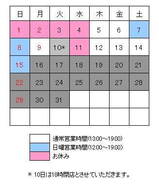 b0230186_18522520.jpg