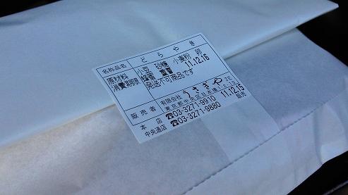 b0100489_9482173.jpg