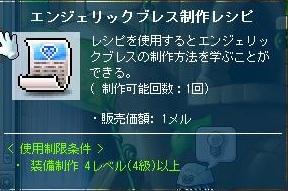 c0084904_6164868.jpg