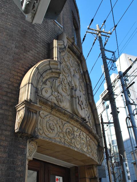 東京深川の村林ビル(建築家・関根要太郎作品研究)_f0142606_18105319.jpg