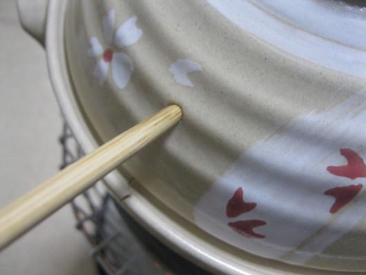 土鍋で炊く「玄米」☆_a0125419_125212.jpg