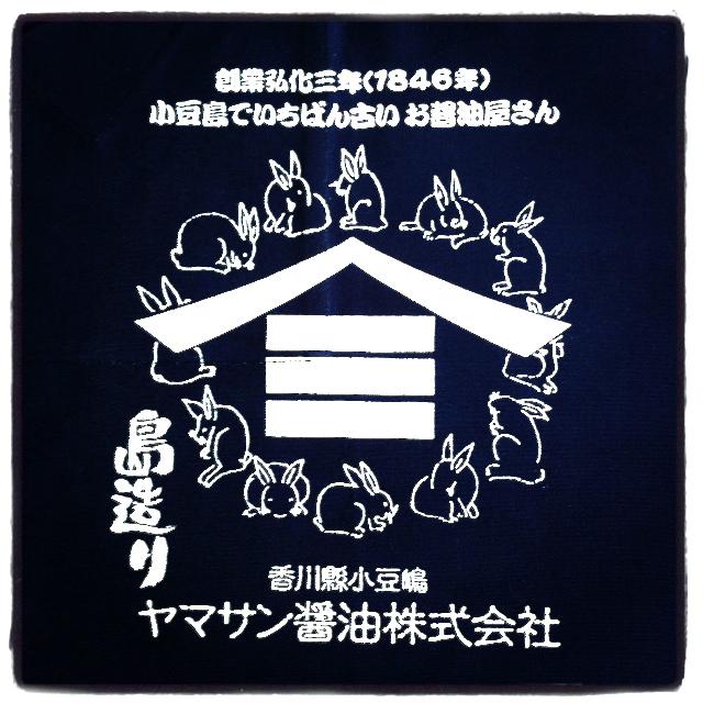 兎尽くしトートバッグ今月末に完成予定で〜す☆_f0170519_17135033.jpg
