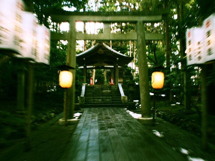 彌彦神社~帰路_e0169421_2145875.jpg
