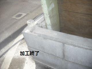 f0031037_19243073.jpg