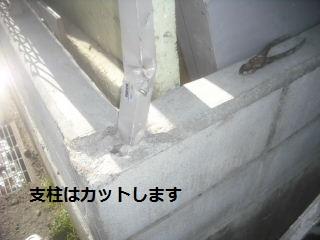 f0031037_1925191.jpg