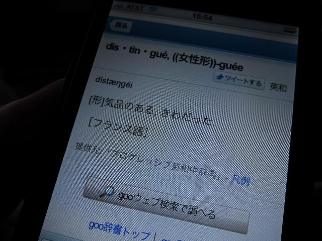 e0022439_2054326.jpg